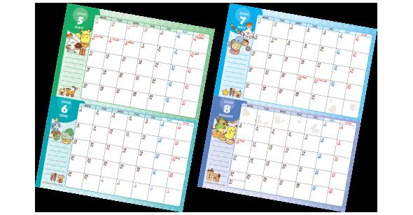 sub_box_calendar3.png