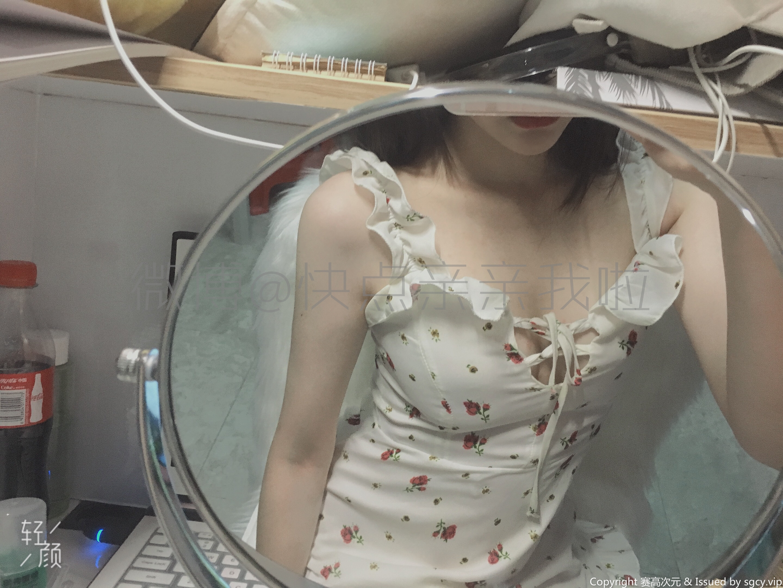 [網紅萌醬] 【快點親親我吖-收費視圖】玫瑰連衣裙 - 貼圖 - 絲襪美腿 -