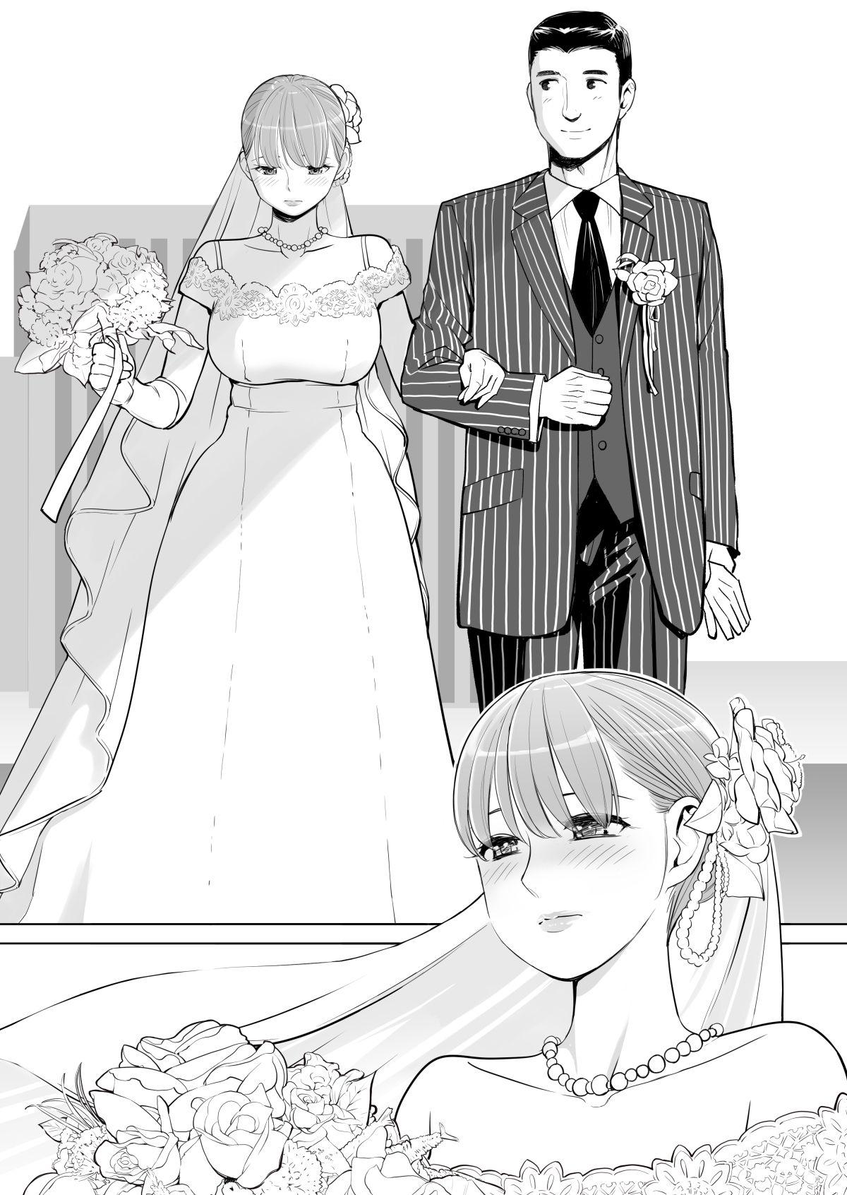 Akaneiro Ni Somaru Wakazuma ~Byoushitsu De Boku No Tsuma Ga Netorareta~前 - 情色卡漫 -