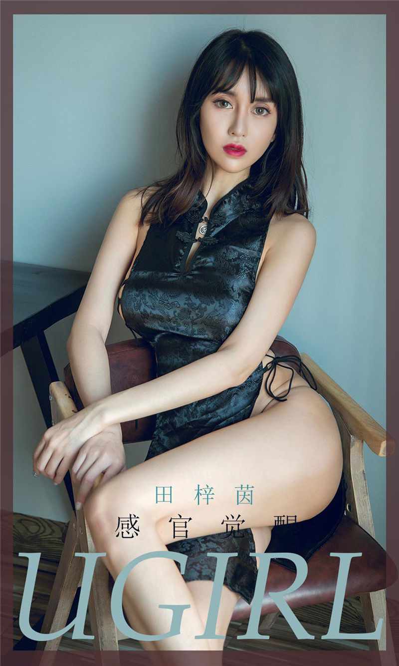 田梓茵_感官覺醒 - 貼圖 - 清涼寫真 -