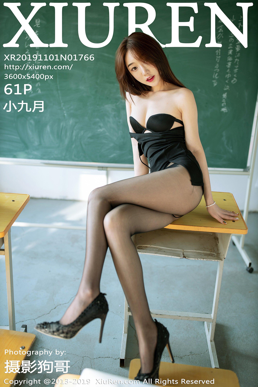 【Xiuren秀人網系列】2019.11.01 No.1766 小九月 性感寫真【62P】 - 貼圖 - 絲襪美腿 -
