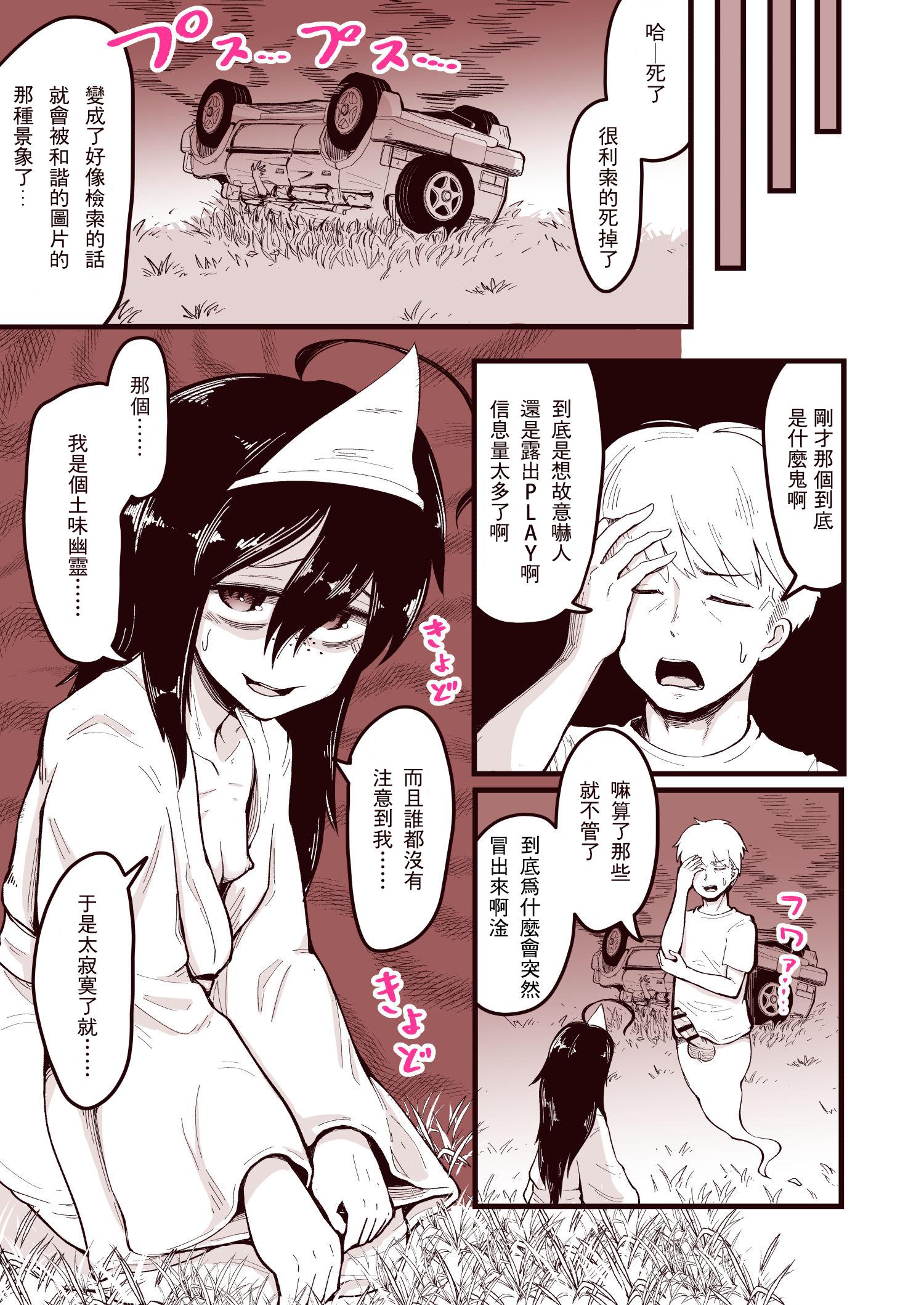 04_04_honpen_003.jpg