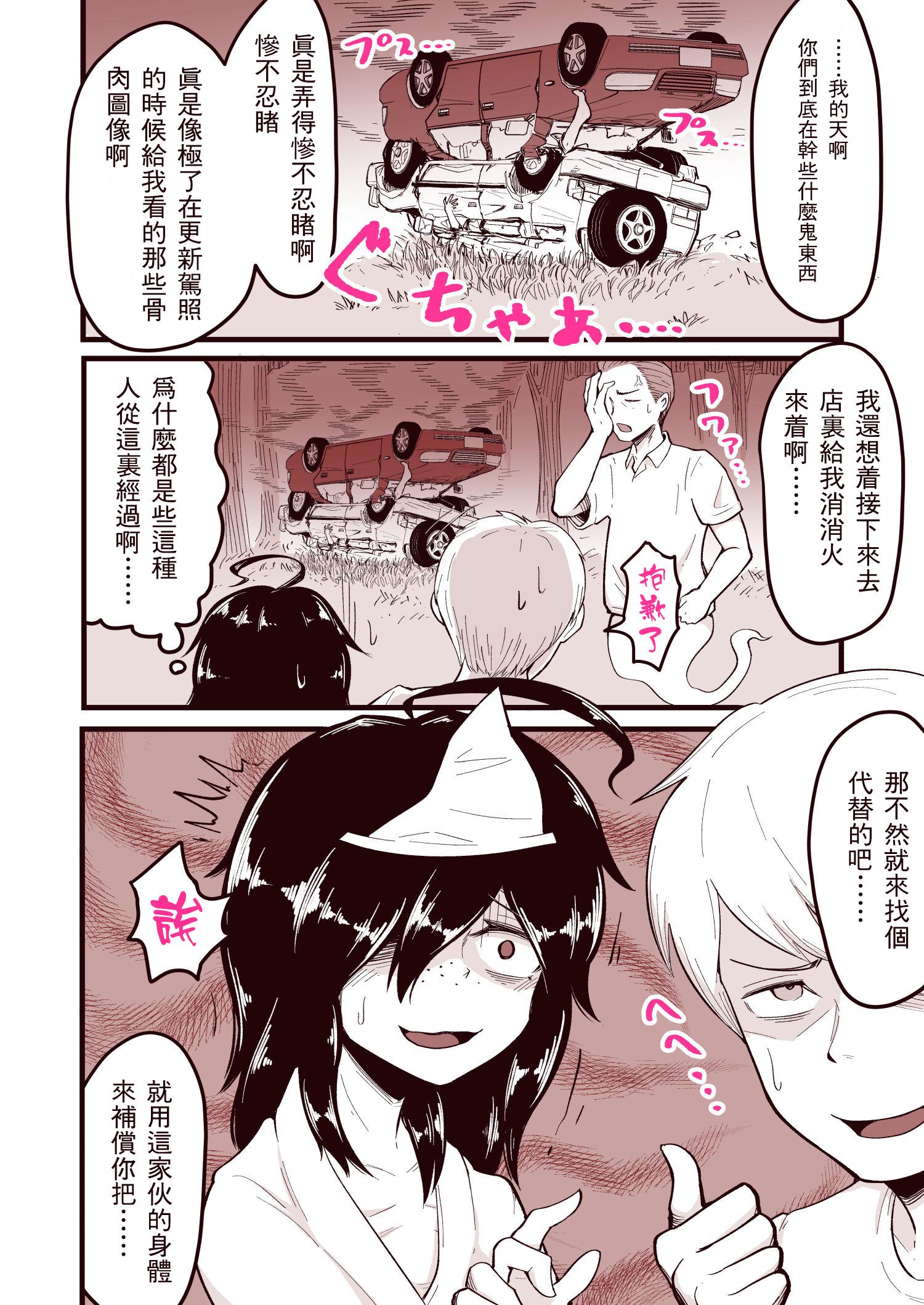 23_23_honpen_022.jpg
