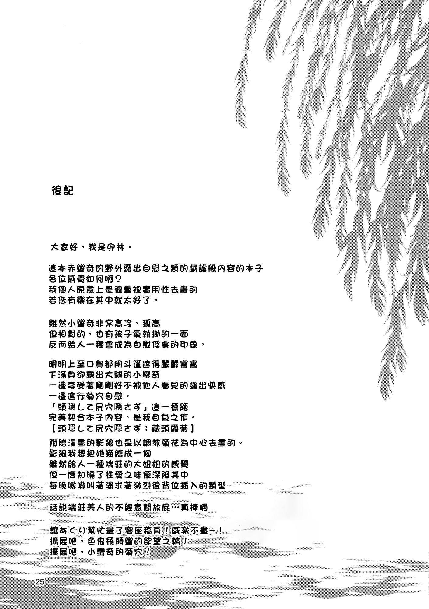 SGTG_126_025.png