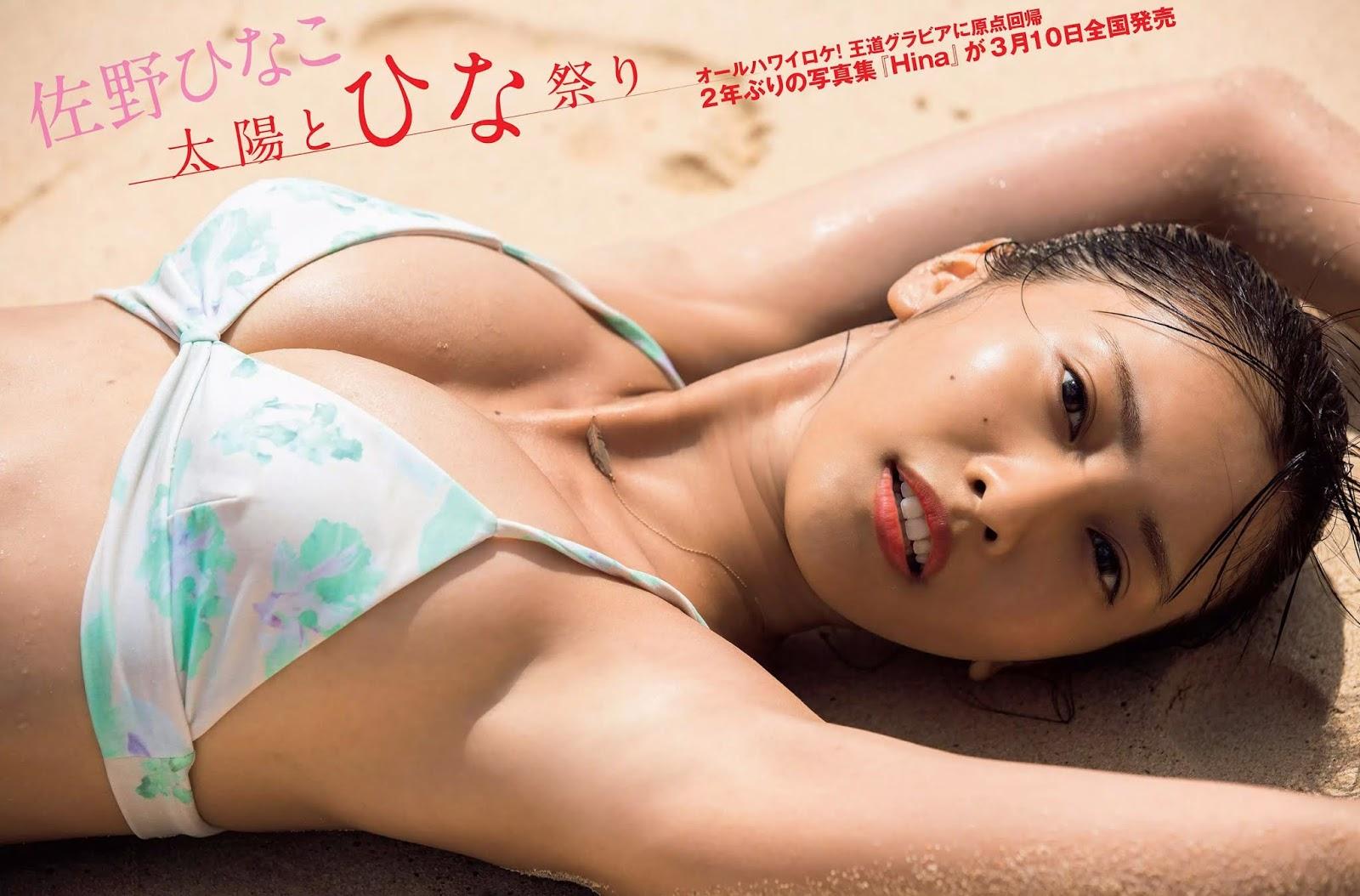 佐野ひなこ  性感造型解放.....渾圓美乳超可口 - 亞洲美女 -