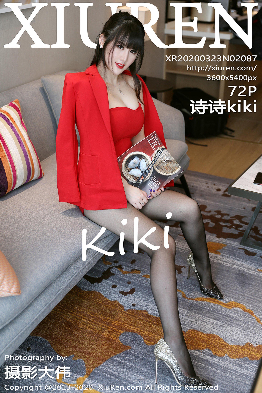 【Xiuren秀人網系列】2020.03.23 No.2087 詩詩kiki 完整版無水印寫真【73P】 - 貼圖 - 絲襪美腿 -