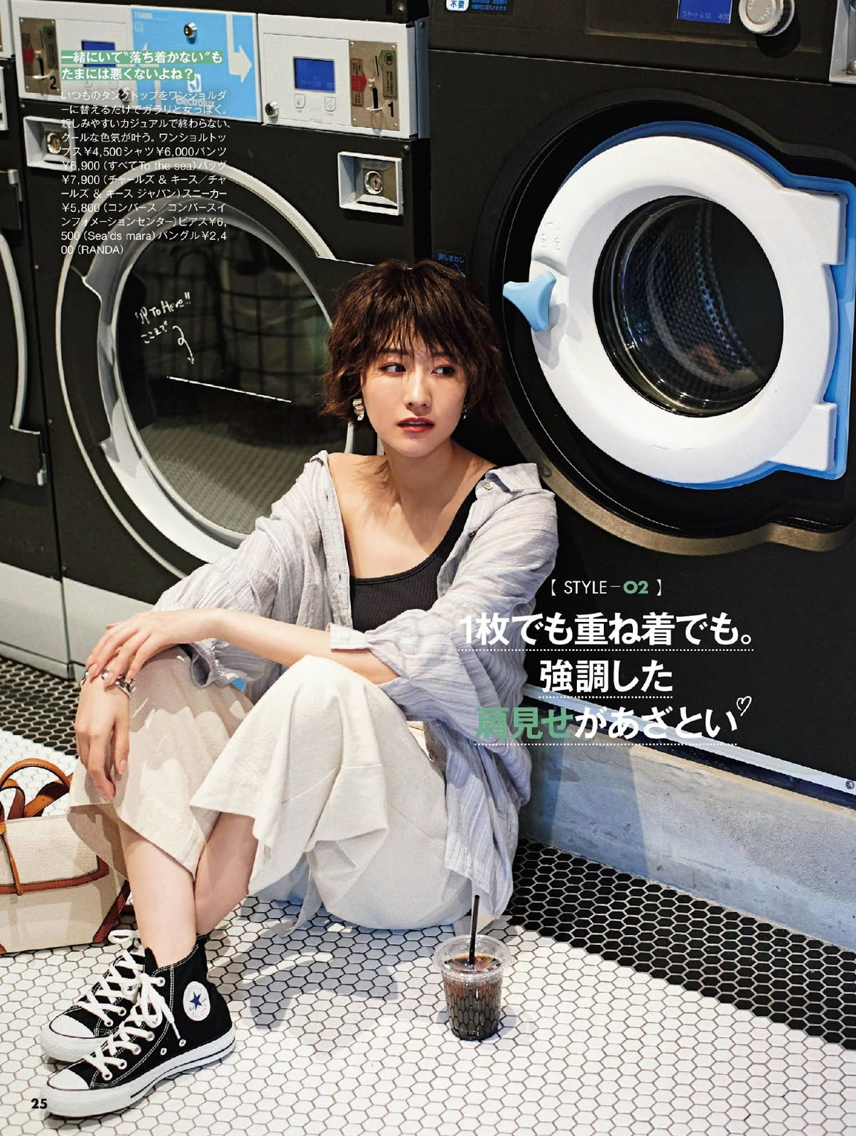 土生瑞穂  JJ Magazine 2020.05 - 亞洲美女 -