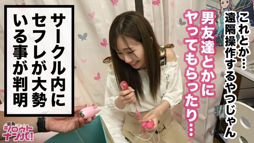 [動圖]18歲美乳蘿莉 姬川優奈 網球社的淫蕩女大生 - 貼圖 - 性感激情 -