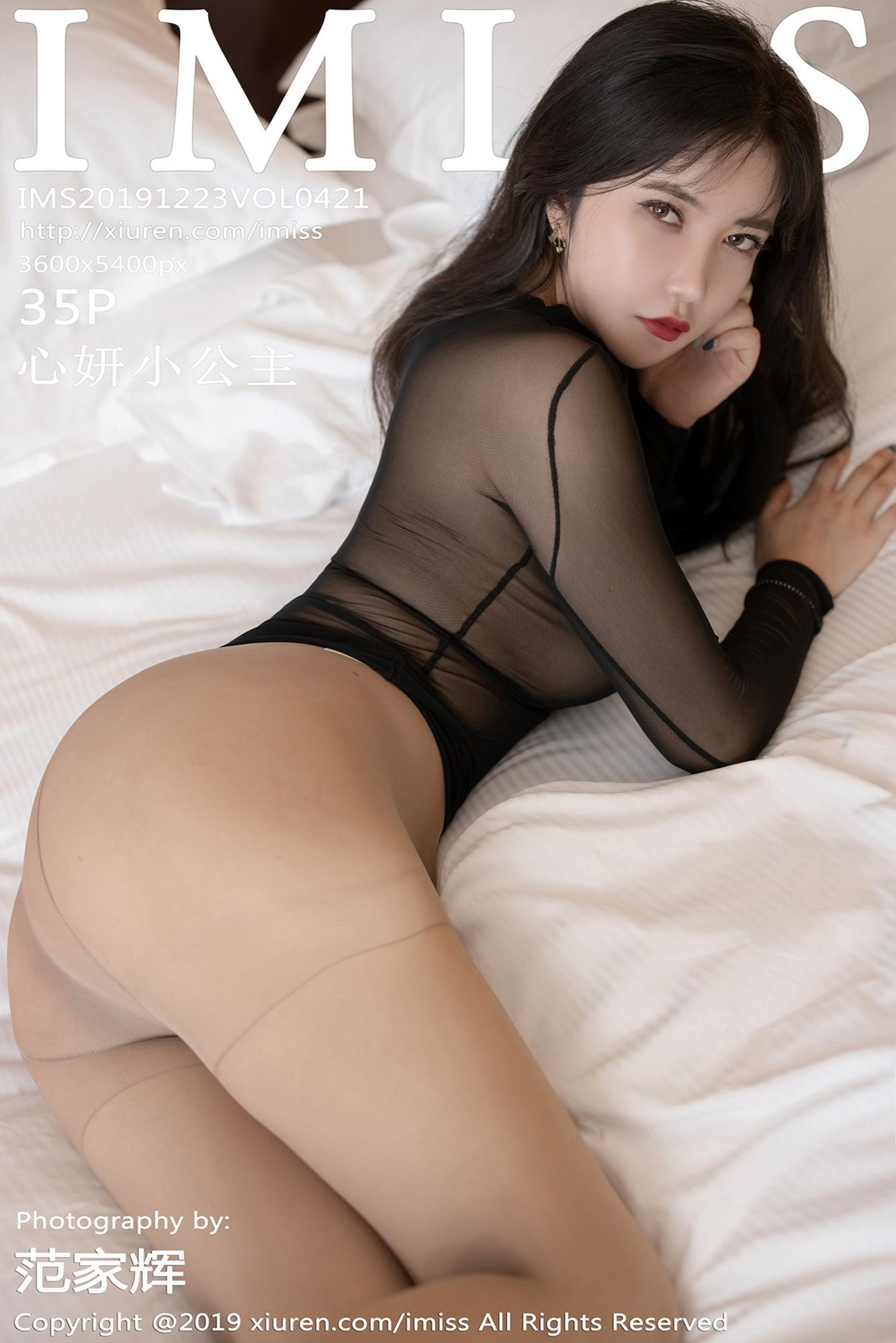 【IMiss愛蜜社系列】2019.12.23 VOL.421 心妍小公主 性感寫真 - 貼圖 - 清涼寫真 -