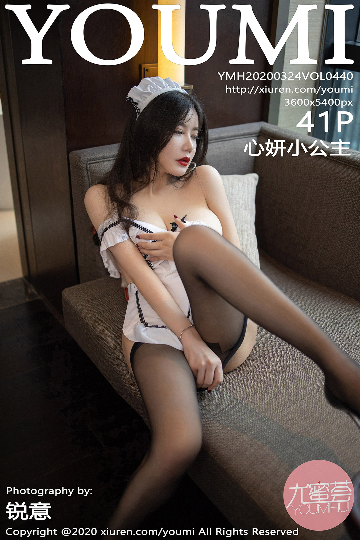 【YOUMI尤蜜荟系列】2020.03.24 Vol.440 心妍小公主 完整版無水印寫真【42P】 - 貼圖 - 絲襪美腿 -