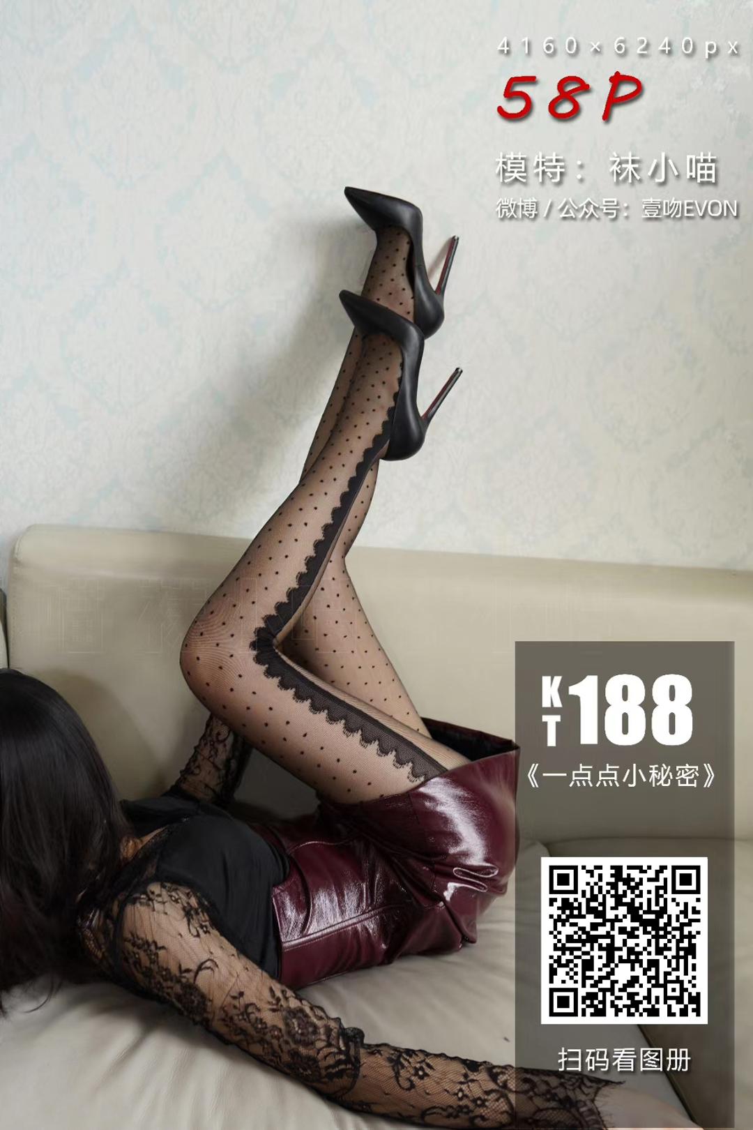 【Kitty Wawa襪小喵系列】2020.06.10 KT188 《一點點小秘密》【60P】 - 貼圖 - 絲襪美腿 -