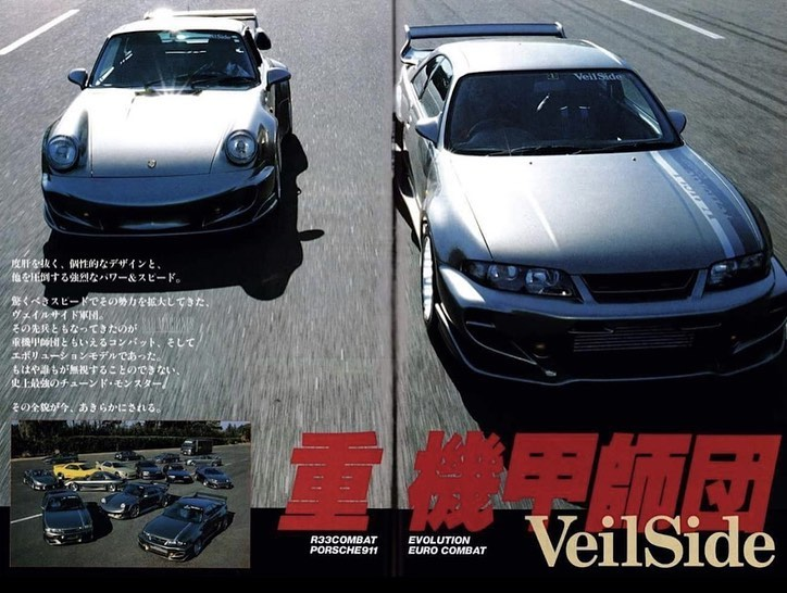 1995-nissan-skyline-gt-r-r33-tuned-by-veilside-is-worth-120000_3 (1).jpg
