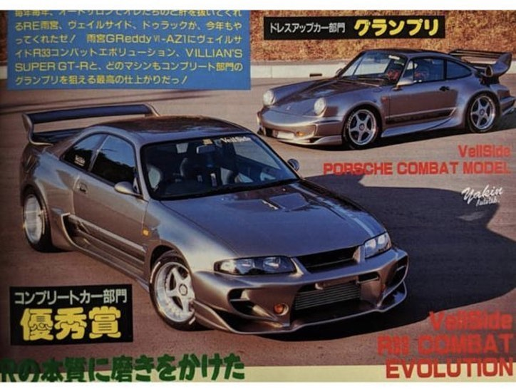 1995-nissan-skyline-gt-r-r33-tuned-by-veilside-is-worth-120000_4.jpg