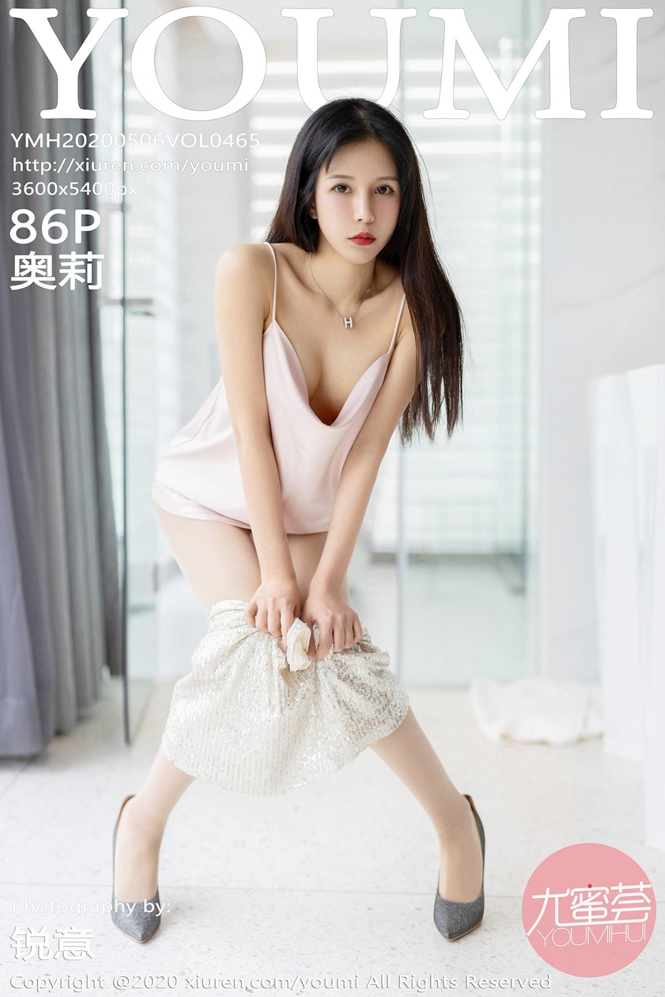 [YOUMI尤蜜荟] 2020.05.06 VOL.465 奧莉 粉色吊裙與朦胧絲襪 [86P] - 貼圖 - 清涼寫真 -