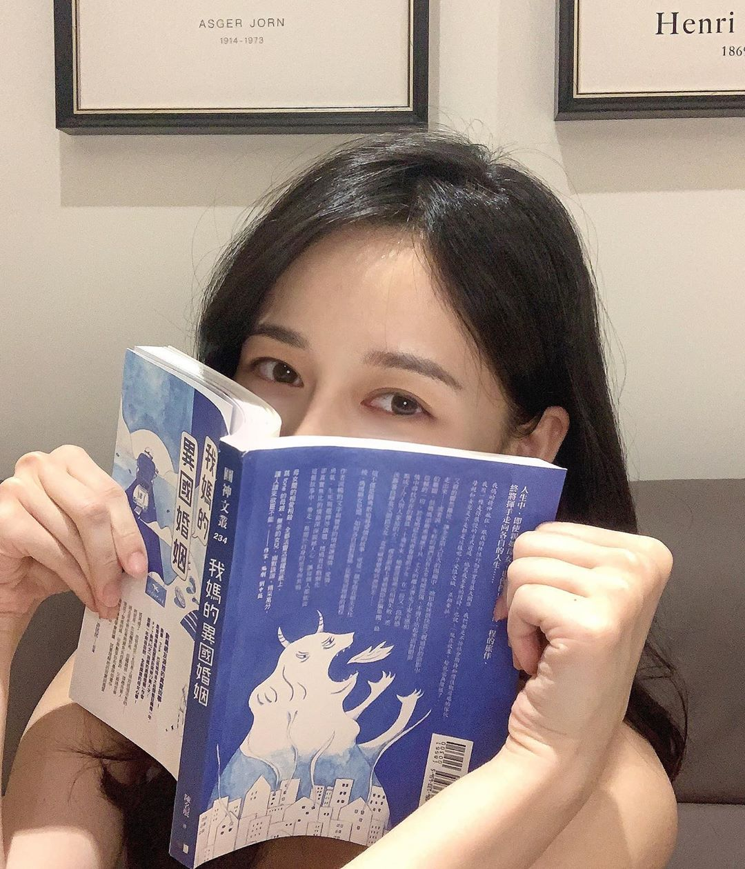 我有時候也不喜歡看書 黃菁 - 美女圖 -