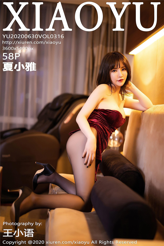 【XIAOYU畫語界系列】2020-06-30 Vol.316 夏小雅 完整版無水印寫真【59P】 - 貼圖 - 絲襪美腿 -