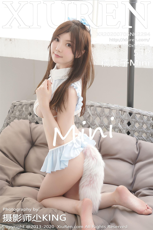 【Xiuren秀人網系列】2020.07.06 Vol.2294 糯美子Mini完整版無水印寫真【52P】 - 貼圖 - 絲襪美腿 -