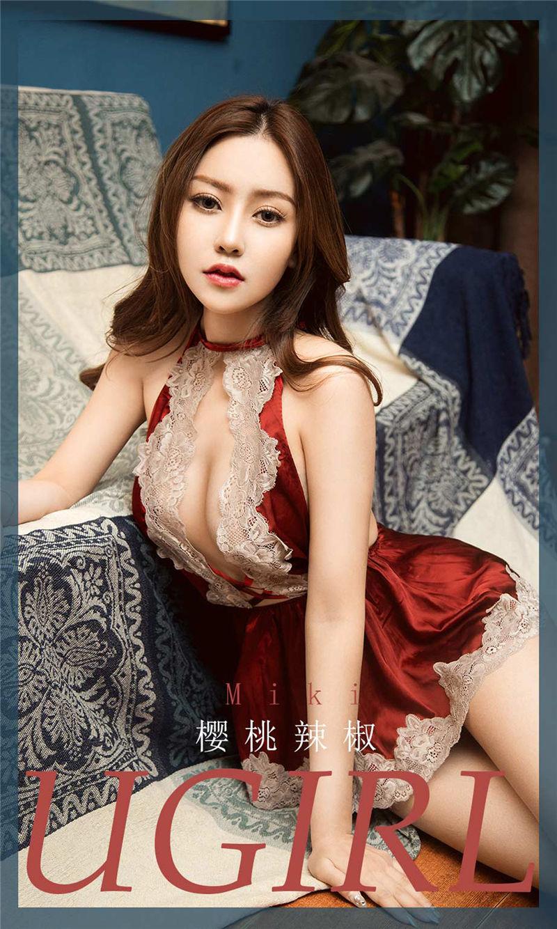 [Ugirls尤果網]愛尤物專輯 2020.08.22 No.1893 Miki 櫻桃辣椒 [35P] - 貼圖 - 清涼寫真 -