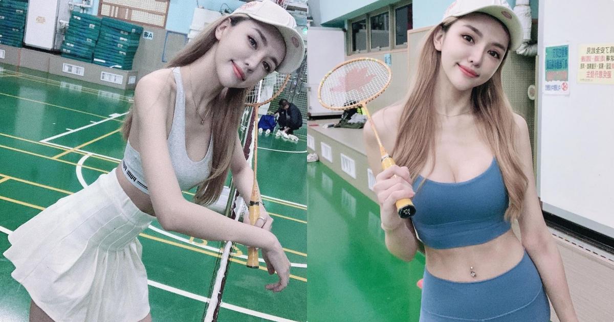 羽球場捕獲「性感運動甜心KAKA」,打球時的緊身裝太邪惡了!