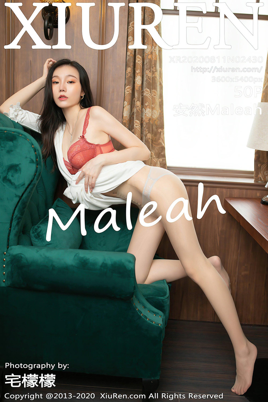 【Xiuren秀人網系列】2020.08.11 No.2430 安然Maleah 完整版無水印寫真【51P】 - 貼圖 - 絲襪美腿 -