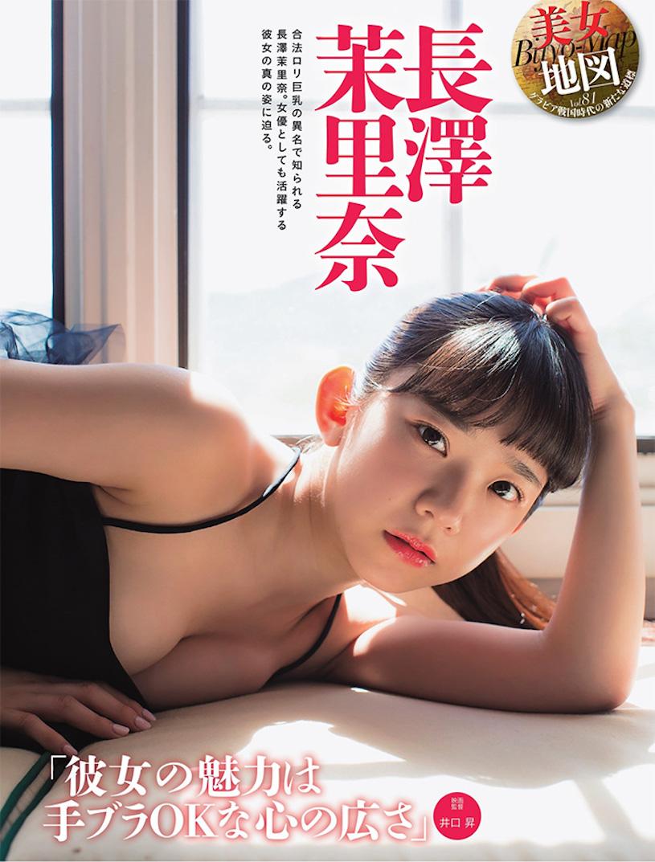 nagasawa-01.jpg