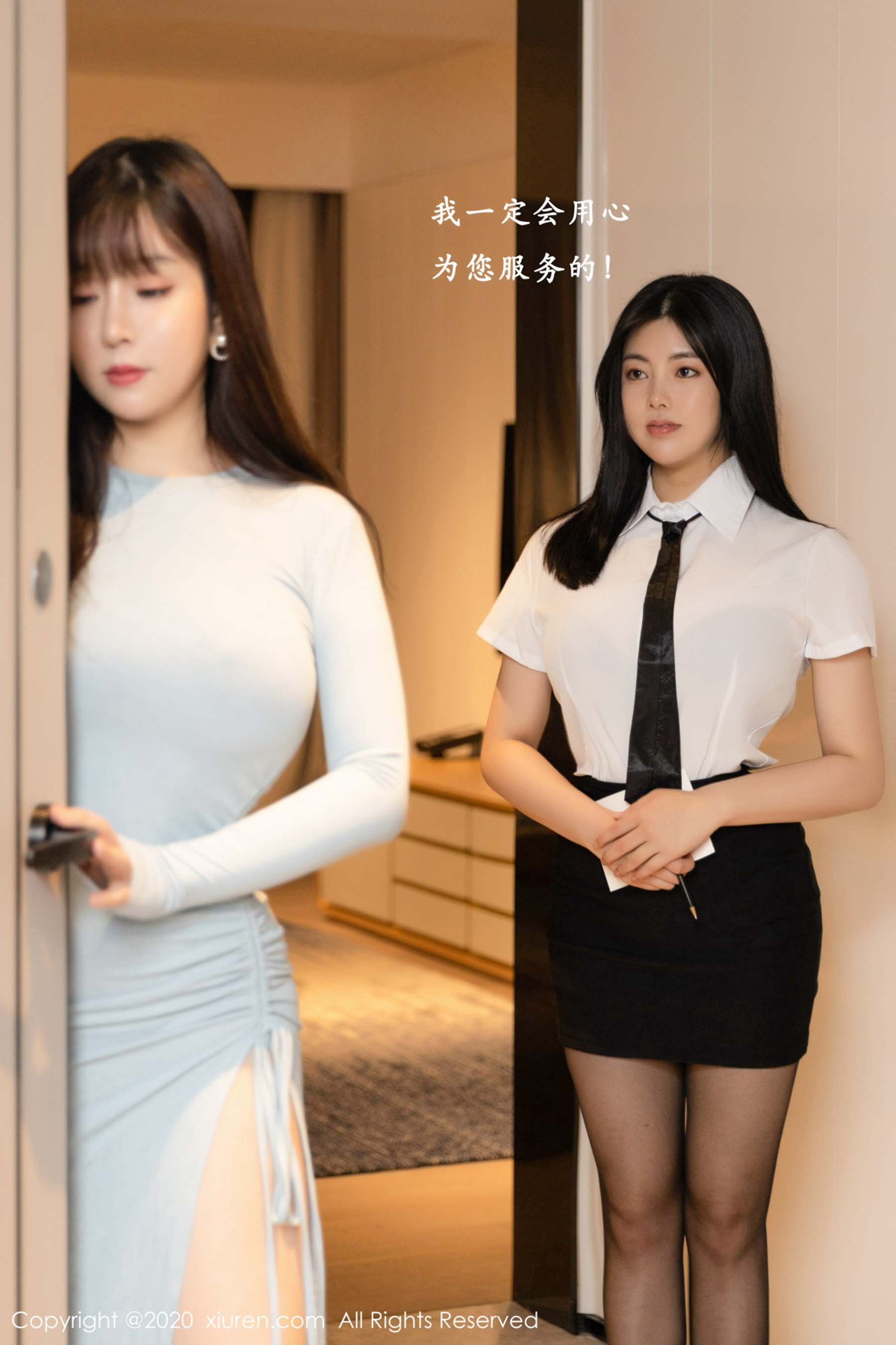 [XiuRen秀人網] 2020.11.20 No.2809 娜露Selena王雨純模特合集酒店劇情系列 - 貼圖 - 清涼寫真 -