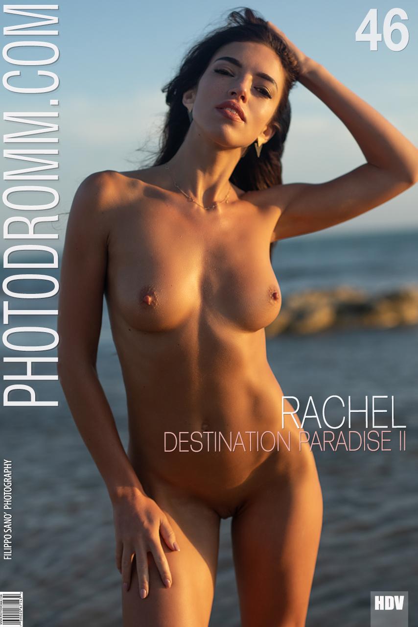 Photodromm Rachel - Destination Paradise 2 - 貼圖 - 歐美寫真 -