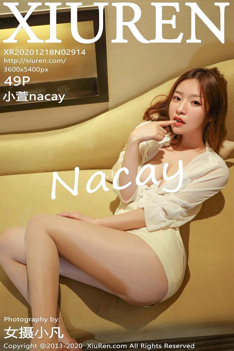 [XiuRen秀人網] 2020.12.18 No.2914 小萱nacay 性感寫真 [49P] - 貼圖 - 清涼寫真 -