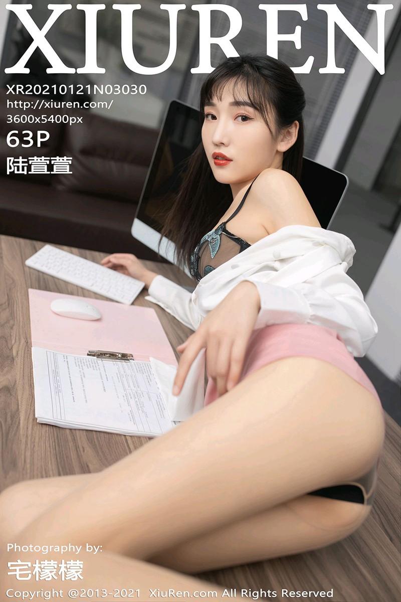 [XiuRen秀人網] 2021.01.21 No.3030 陸萱萱 辦公室主題系列 [63P] - 貼圖 - 清涼寫真 -