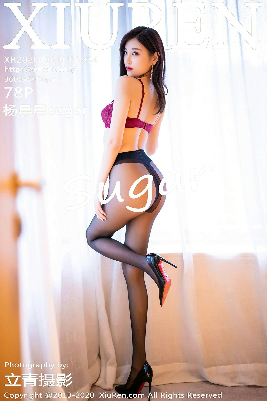 【Xiuren秀人系列】2020.12.29 No.2954 楊晨晨sugar 完整版無水印寫真【79P】 - 貼圖 - 絲襪美腿 -