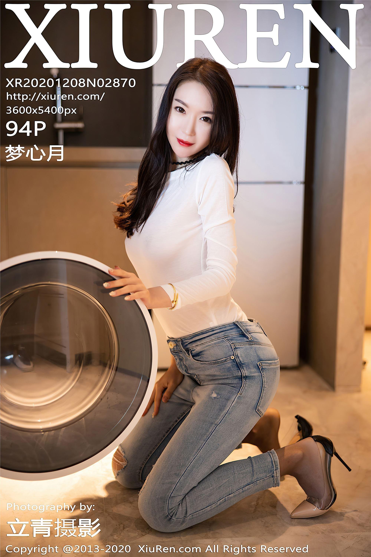 【Xiuren秀人系列】2020.12.08 No.2870 夢心月 完整版無水印寫真【95P】 - 貼圖 - 絲襪美腿 -