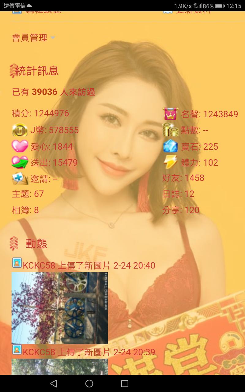 Screenshot_20210412-121549.png