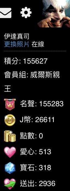 2B32070A-E695-45F0-8BE5-24106065CB53.jpeg
