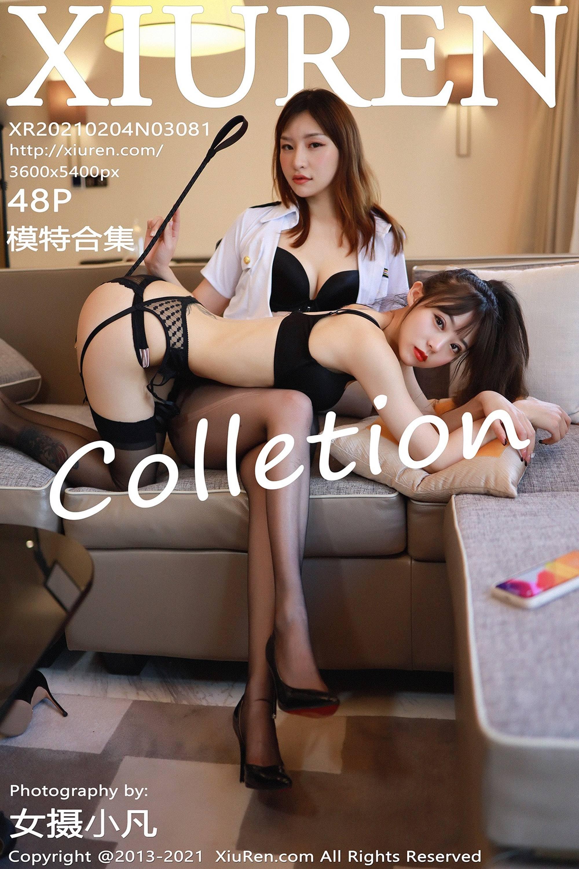 【Xiuren秀人系列】2021.02.04 No.3081 模特合集 完整版無水印寫真【49P】 - 貼圖 - 絲襪美腿 -