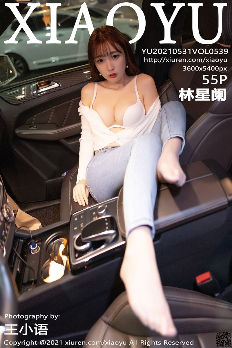 [XIAOYU語畫界] 2021.05.31 VOL.539 林星闌 香車與美女 [55P] - 貼圖 - 清涼寫真 -