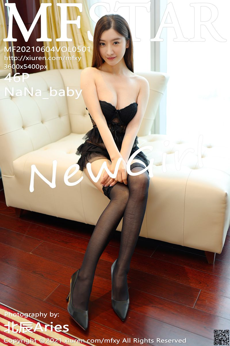 [MFStar模范學院] 2021.06.04 VOL.501 NaNa_baby 新人模特 [46P] - 貼圖 - 清涼寫真 -