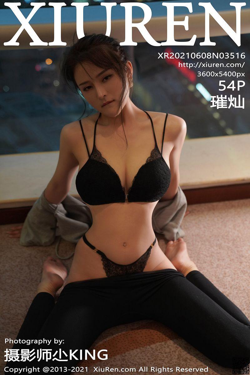 [XiuRen秀人網] 2021.06.08 No.3516 璀燦 性感寫真 [54P] - 貼圖 - 清涼寫真 -