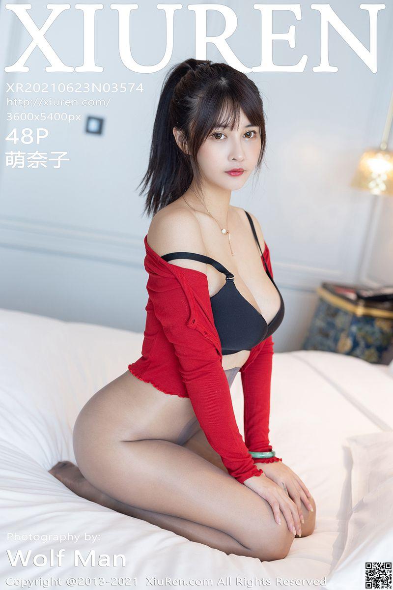 [XiuRen秀人網] 2021.06.23 No.3574 萌奈子 性感寫真 [48P] - 貼圖 - 清涼寫真 -