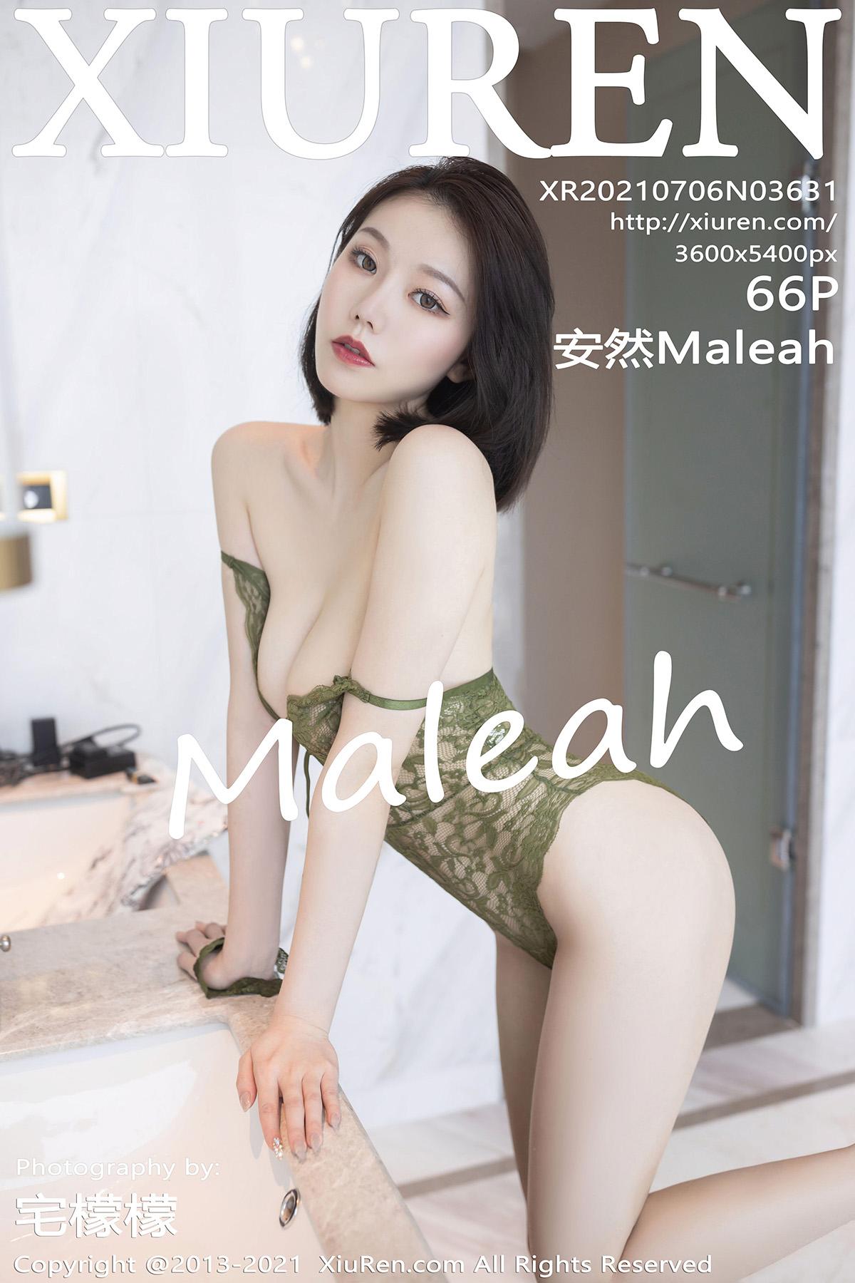 [XiuRen秀人網] 2021.07.06 No.3631 安然Maleah 綠色情趣主題寫真 [66P] - 貼圖 - 清涼寫真 -