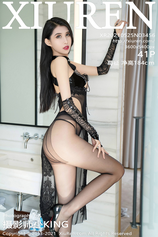 【Xiuren秀人系列】2021.05.25 No.3456 葛征 完整版無水印寫真【42P】 - 貼圖 - 絲襪美腿 -