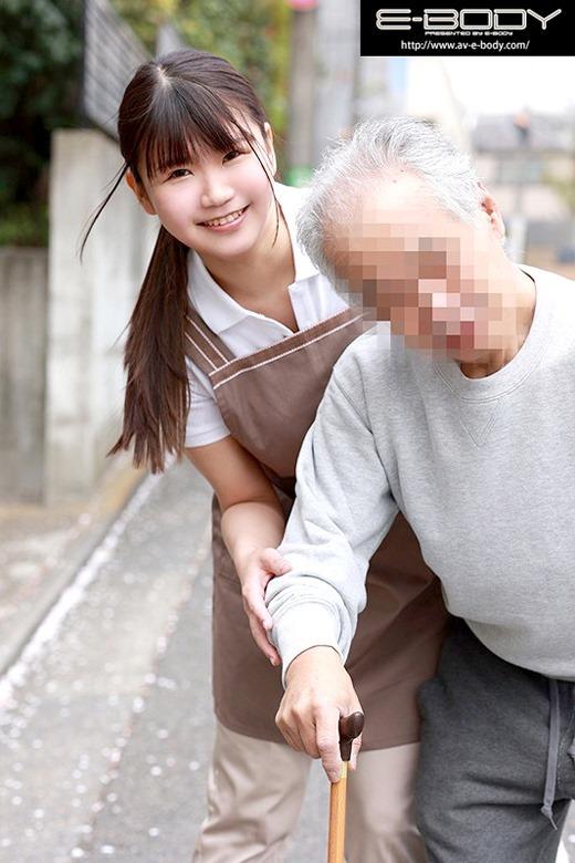 絢弓あん:おじいちゃんもおちんちんも優しくお世話する東北出身の癒しスマイル豊満... - 貼圖 - 性感激情 -