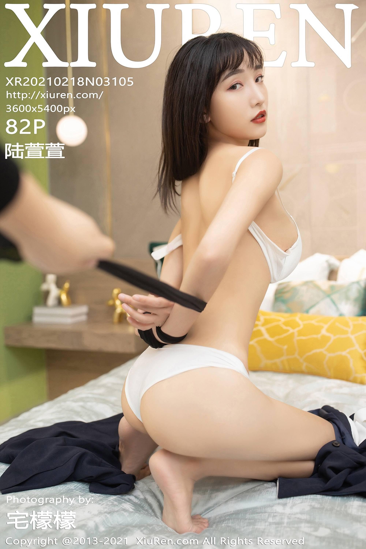 【Xiuren秀人系列】2021.02.18 No.3105 陸萱萱 完整版無水印寫真【83P】 - 貼圖 - 絲襪美腿 -
