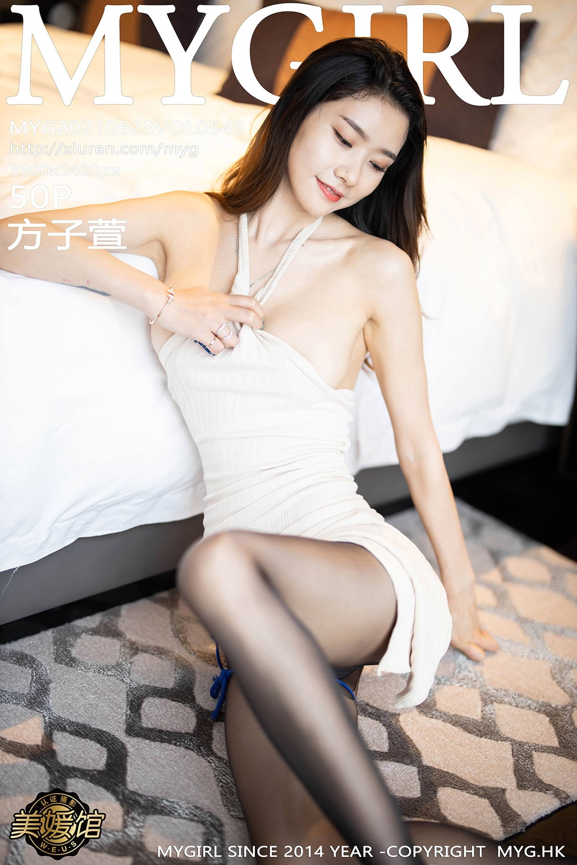 【MyGirl美媛館】2021.06.23 Vol.545 方子萱 完整版無水印寫真【51P】 - 貼圖 - 絲襪美腿 -