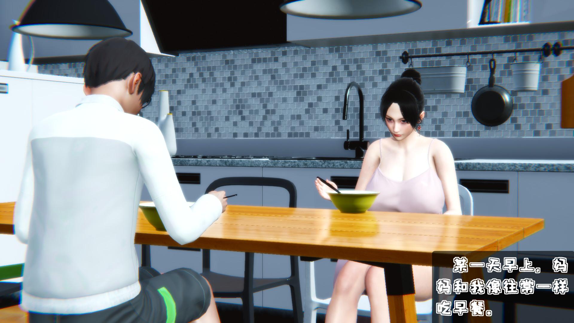 [3D]愛健身的媽媽05 - 情色卡漫 -