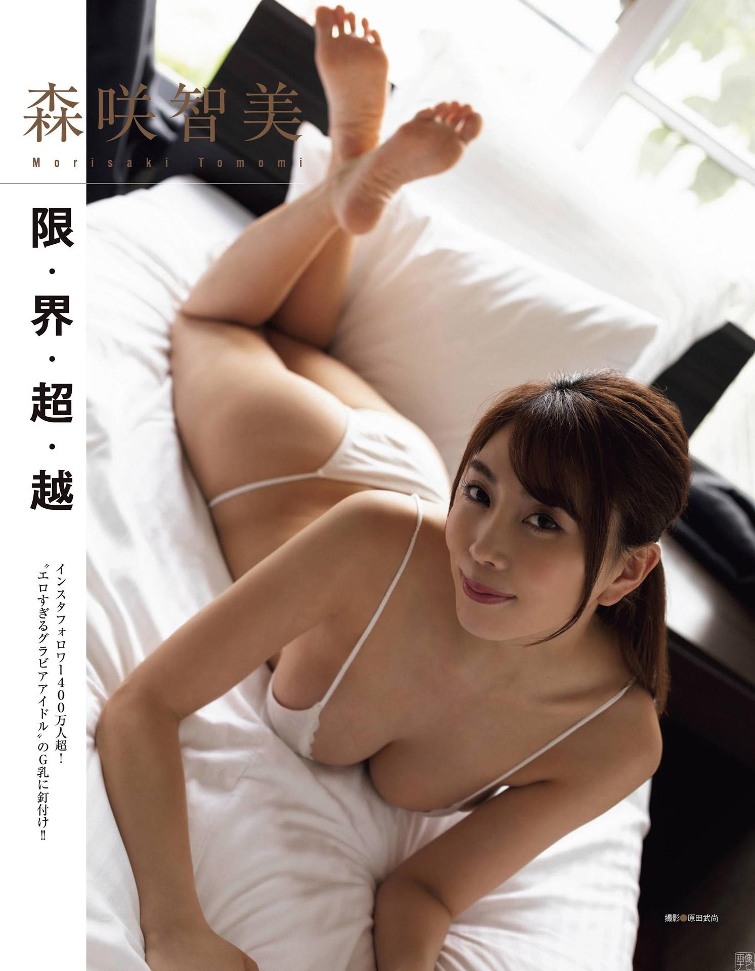 抜き過ぎ注意…エロエロお姉さん森咲智美のグラビア畫像--2021/8/18追加 ここから-- - 亞洲美女 -