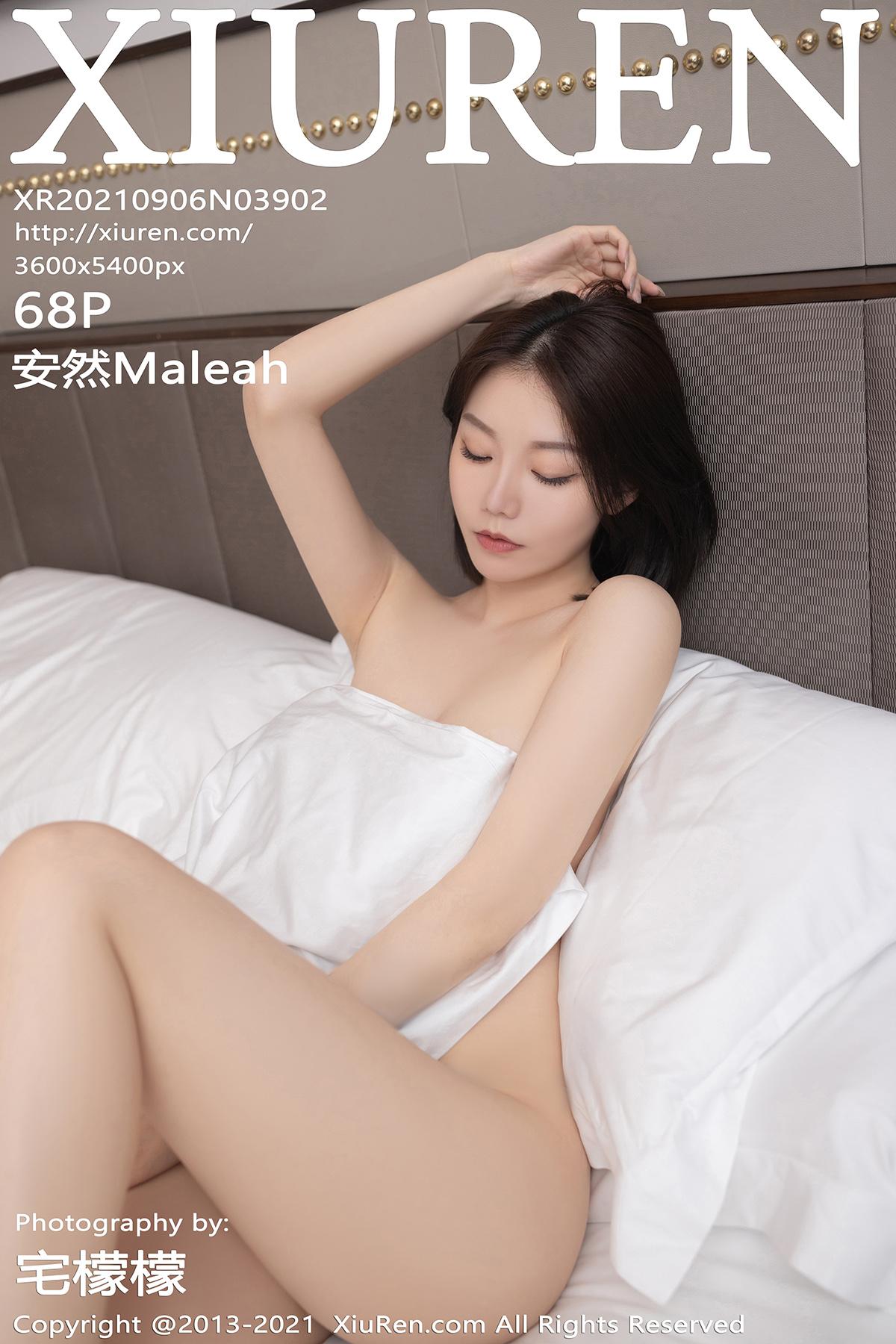 [XiuRen秀人網] 2021.09.06 No.3902 安然Maleah 起床日記主題系列 [68P] - 貼圖 - 清涼寫真 -