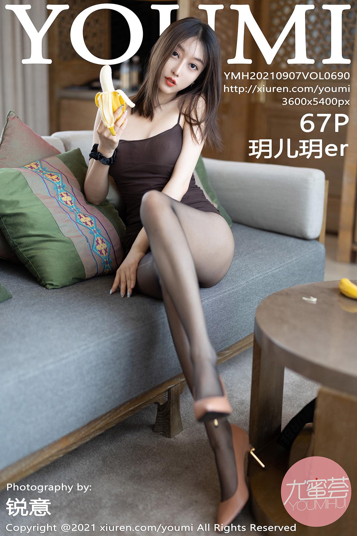 [YOUMI尤蜜荟] 2021.09.07 VOL.690 玥兒玥er 輕薄吊裙與魅惑黑色 [67P] - 貼圖 - 清涼寫真 -