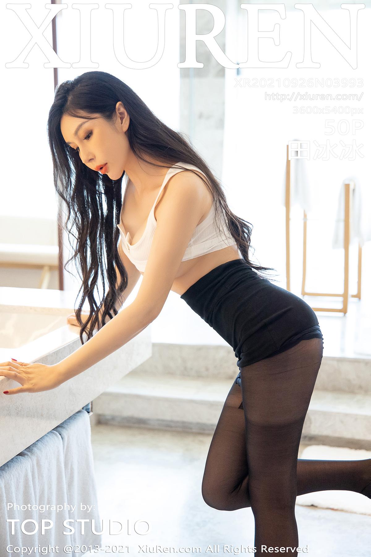 [XiuRen秀人網] 2021.09.26 No.3993 田冰冰 黑白搭配魅惑黑絲系列 [50P] - 貼圖 - 清涼寫真 -