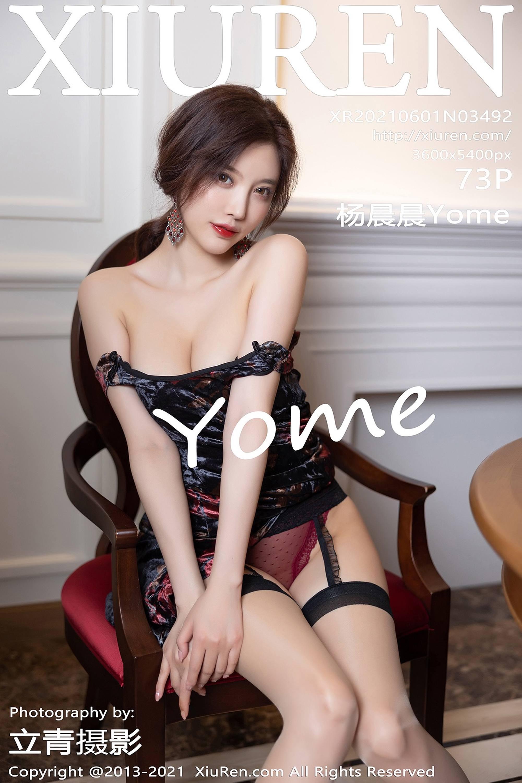 【Xiuren秀人系列】2021.06.01 No.3492 楊晨晨Yome完整版無水印寫真【74P】 - 貼圖 - 絲襪美腿 -