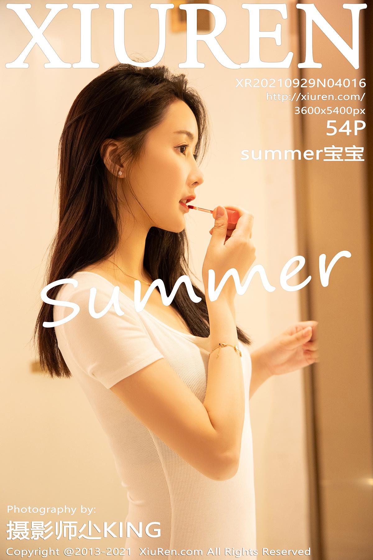 [XiuRen秀人網] 2021.09.29 No.4016 summer寶寶 第三套寫真 [54P] - 貼圖 - 清涼寫真 -